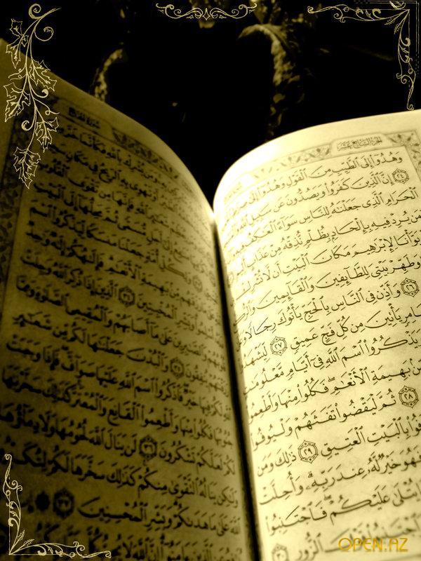 Коран mp3 арабский песни скачать бесплатно с тамил автомобиля.