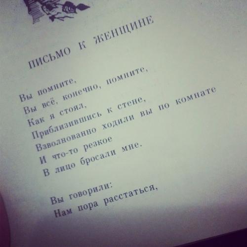 the retuses письмо к женщине скачать