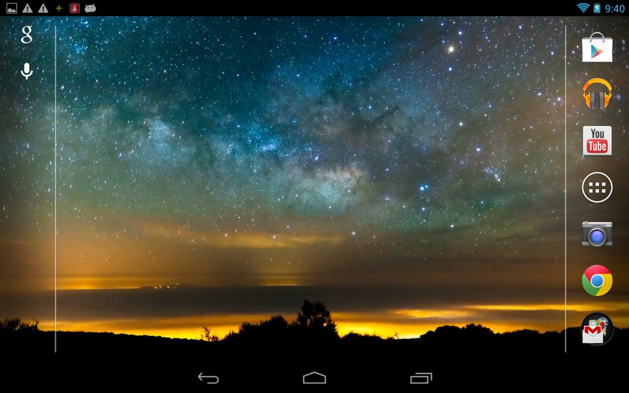 Нас манят в небо звёзды и астрал акро