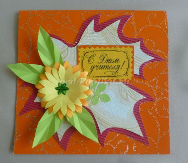 Цветы из бумаги своими руками. Подарок маме на 8 марта 39