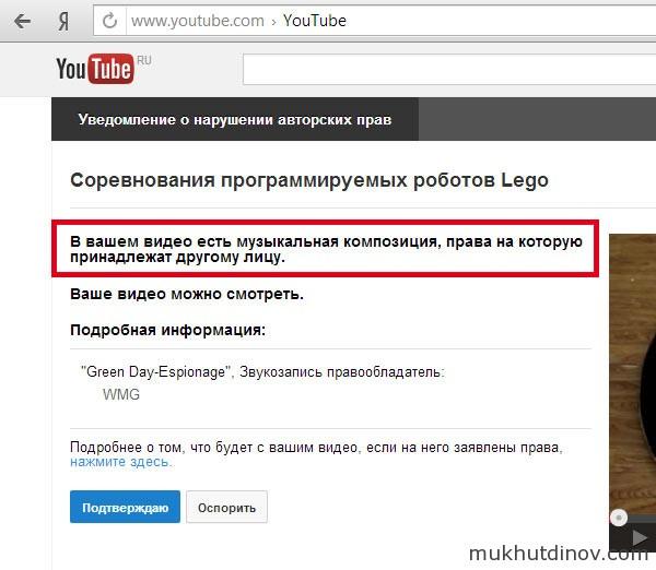 гимн казахстана слушать скачать